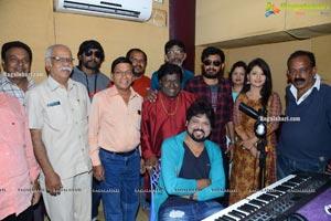 Ram Naik Movie Shoot Begins