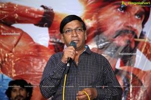 Samudrudu Movie Press Meet