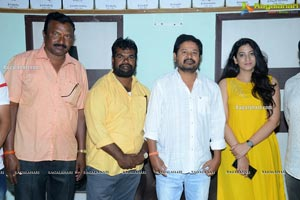 Thota Bhaavi Movie Teaser Launch