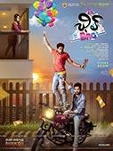 Chill Bro Movie Maha Shivaratri Poster