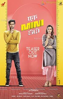Ek Mini Katha Movie Teaser Out Poster Design