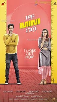 Ek Mini Katha Movie Teaser Release Design