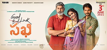 Good Luck Sakhi Movie Release Date Poster