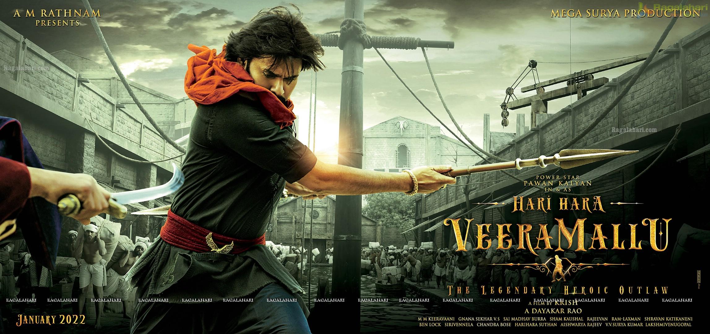 Hari Hara Veera Mallu Release Date Poster Design, English