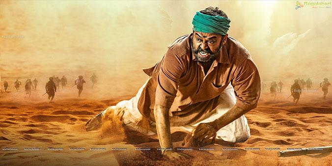 Narappa Movie Poster Design7