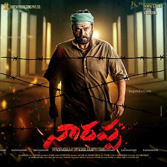 Narappa Movie Poster Design8