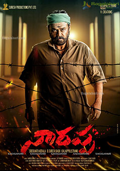 Narappa Movie Poster Design10