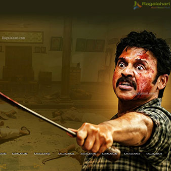 Narappa Movie Poster Design13