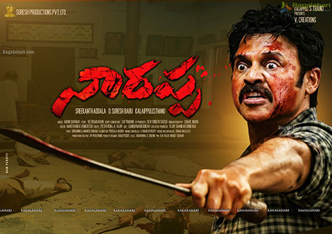 Narappa Movie Poster Design14