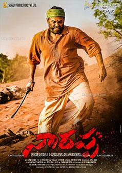 Narappa Movie Poster Design16
