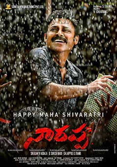 Narappa Movie Mahashivratri Wishes Poster Design