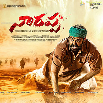 Narappa Movie Poster Design1