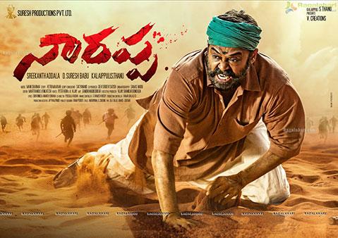 Narappa Movie Poster Design3