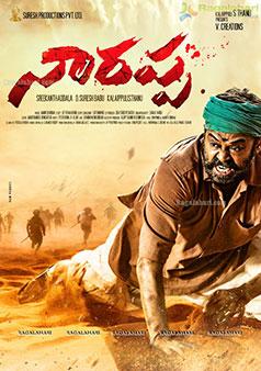 Narappa Movie Poster Design5
