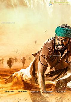 Narappa Movie Poster Design6