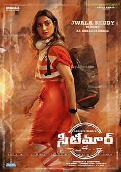 Tamannaah Look Poster
