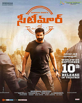 Seetimaar Release Date Poster