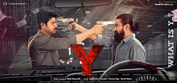 Y Movie First Look Poster Design