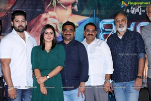 Back Door Movie Teaser Launch