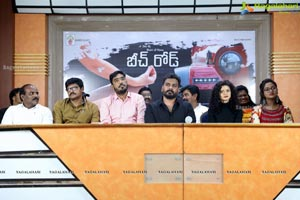 Beach Road Movie Press Meet