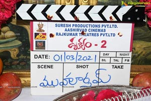 Drushyam 2 Movie Pooja Ceremony