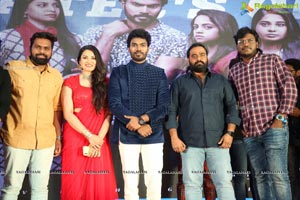Ee Kathalo Paatralu Kalpitam Pre-Release Event