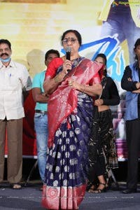 Ramasakkanollu Movie Trailer Launch