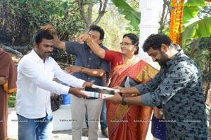 Savithri W/O Satyamurthy Movie Pooja Ceremony