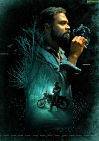Gunde Katha Vintara Movie Gallery