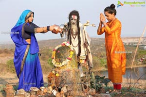 Maha Shivaratri Celebrations 2021 at Keesaragutta