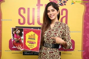 Sutraa Exhibition March 2021 Curtain Raiser
