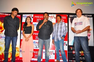 Action 3D Press Meet