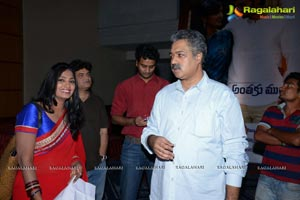 Anthakamundhu Aa Taruvata Audio Release Photos