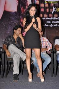 Adivi Sesh Kiss Title Song Launch