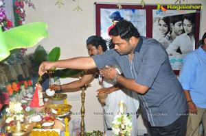 Ramcharan, Koratla Siva new film muhurat photos