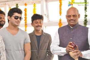 Vijayavani Movie Makers Film Muhurat
