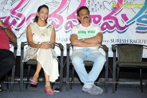 Chandamama Kathalu Success Meet