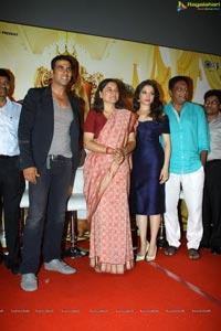 Its Entertainment Trailer Launch