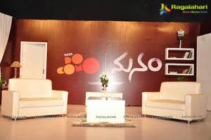Manam Docomo Winners