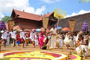 Ra Ra Krishnayya