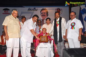 Vamsi International Awards