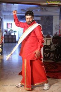 Sari Kumar Evariki Evaru