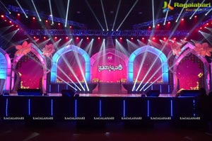 Brahmotsavam Audio Release