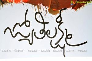 Jyothi Lakshmi Book Launch