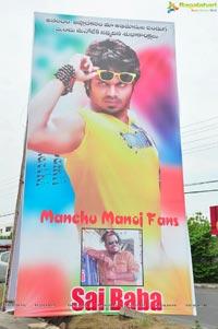 Manchu Manoj Birthday