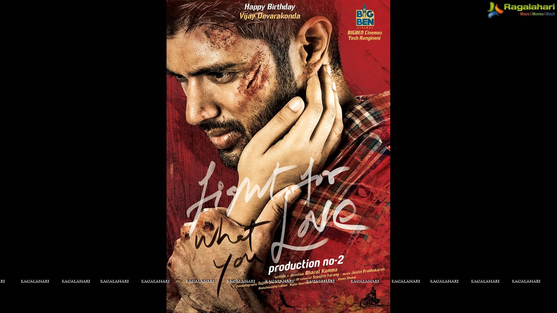 Vijay Devarakonda-BigBen Cinemas Movie Poster Designs