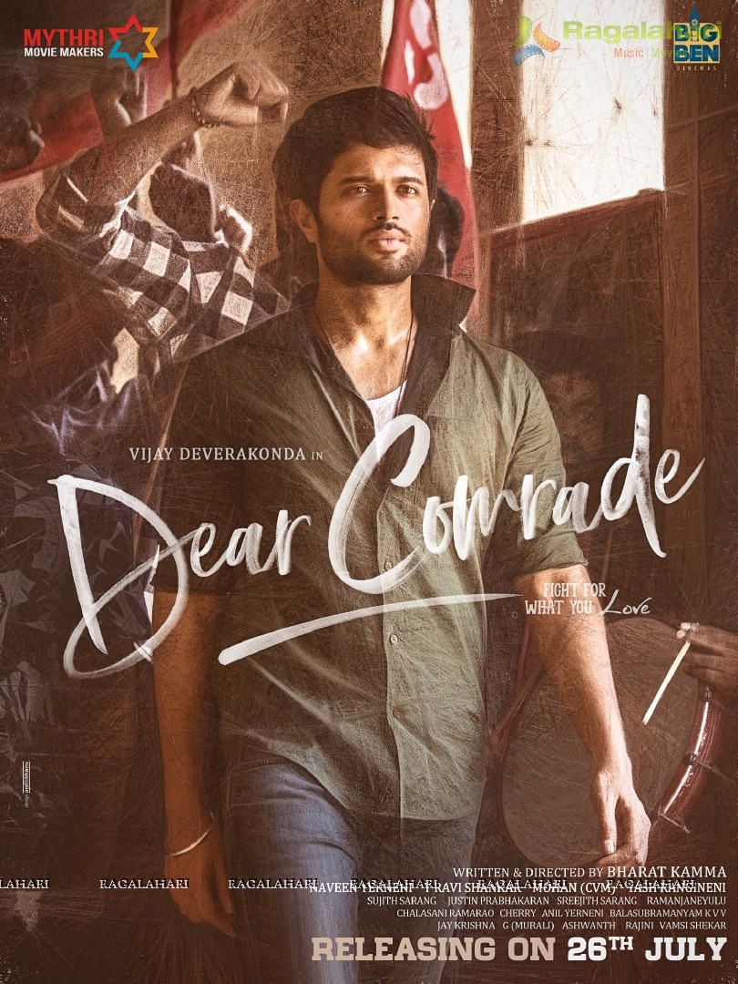 Dear Comrade July 26th Release date Poster