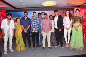 Nakshatram Teaser Launch