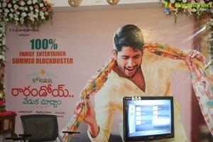 Raarandoi Veduka Choodham Thanks Meet