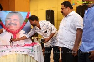 Ungarala Rambabu First Song Launch